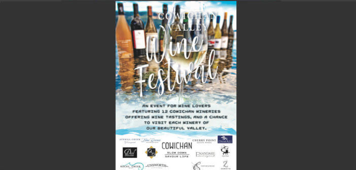 Cowichan Valley Wine Festival Aug 1-31, 2020